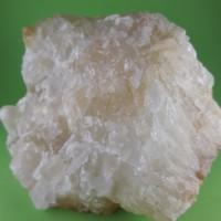 №475 Златен калцит