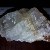 № 16 - Златен калцит